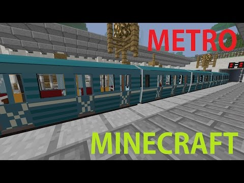 Поезд -Minecraft механизмы/Working train