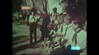 Послевоенный Киев в цвете.