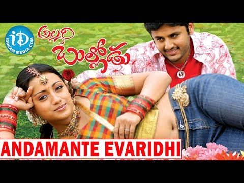 Andamante Evaridhi Song - Allari Bullodu Movie  - Trisha | Nithin | Rathi | M M Keeravani