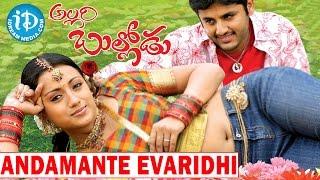 Andamante Evaridhi Song - Allari Bullodu Movie  - Trisha | Nithin | Rathi | M M Keeravani