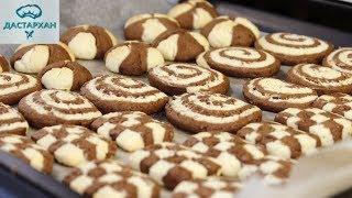 Три вида ВАНИЛЬНО-ШОКОЛАДНОГО печенья. Шахматное печенье. ☆ Дастархан