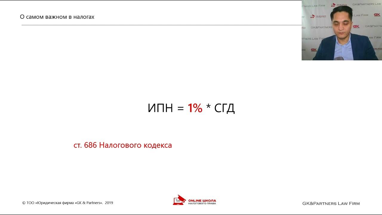 Купим долги по исполнительным листам физических лиц татарстан