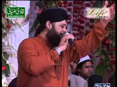 Exclusive Style  Taiba Ke Jaane Wale | Hazrat Owais Raza Qadri Sb | Mehfil Faisalabad  Part 5