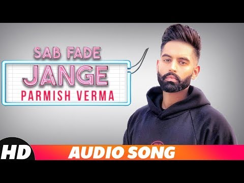 Sab Fade Jange (Full Audio) | Parmish Verma | Desi Crew|Latest Punjabi Song 2018 | Speed Records