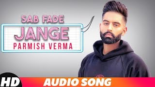 Sab Fade Jange (Full Audio) | Parmish Verma | Desi Crew | Latest Punjabi Song 2018 | Speed Records