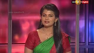News 1st: Prime Time Tamil News - 8 PM   (24-06-2019)