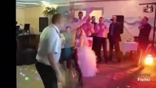 Веселые конкурсы на свадьбе   Свадебные приколы под музыку   Музыкальные приколы 2017