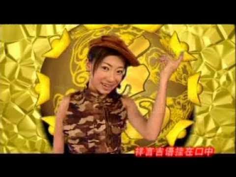 [M-Girls 四个女生 / 四千金] 春风催花开 -- 春风催花开 (Official MV)