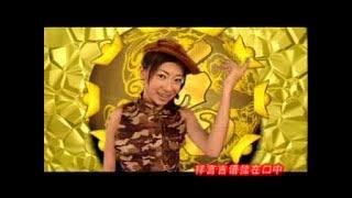 Gambar cover [M-Girls 四个女生 / 四千金] 春风催花开 -- 春风催花开 (Official MV)