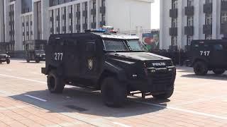 Polis akademiyasi - Merasim