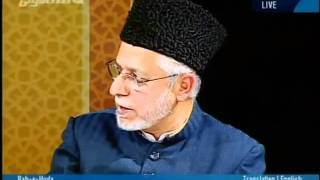 Why does Islam allow four marriages & Why did the Holy Prophet saw has more than four wives