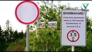 Пермский район | Эх, дороги