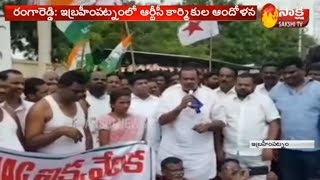 Congress MP Komatireddy Venkat Reddy Fires On Telangana CM KCR    కేసీఆర్ నియంతలా వ్యవహరిస్తున్నారు