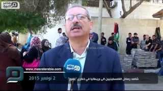 بالفيديو| فلسطينيون: بلفورد لن يصمت أمام المقاومة