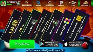 Rewards Link 8Ball Pool Gifts Spin + Coins  // روابط هدايا اليوم لزيادة الكوينز في لعبة  8 بال بول