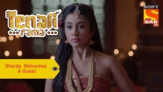 Your Favorite Character | Sharda Welcomes A Guest  | Tenali Rama