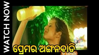 Prama ra angana badi full video 2018 ||sathi tu pheria odia video songs