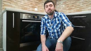 духовой шкаф Hotpoint-Ariston FA3 544 C