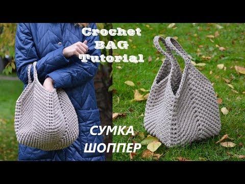 Зимние сумки крючком