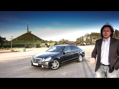 Тестдрайв: Mercedes E300, w212 (2012my)