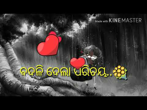 Emiti Ae Samaya-Katha deli Matha Chhuin. Odia song