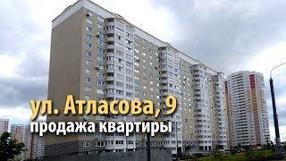 квартира новая москва | купить квартиру метро саларьево | квартира атласова | 54492