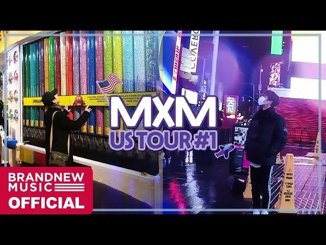 [#MXM/#CH_M] X FILE EP.32