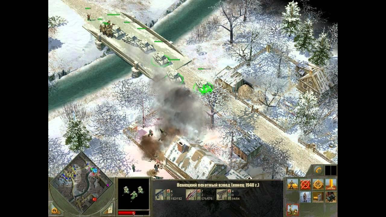 Стратегия блицкриг 2 онлайн игры онлайн новый человек паук игры