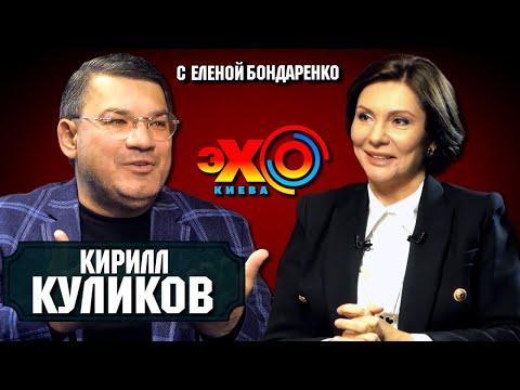 Кирилл Куликов: Выборы