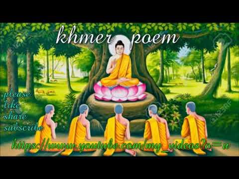 khmer poem, Comnab Khmer, កំណាព្យខ្មែរ