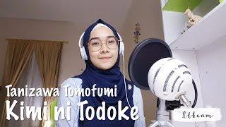 Tanizawa Tomofumi - Kimi ni Todoke || ilbeam's cover