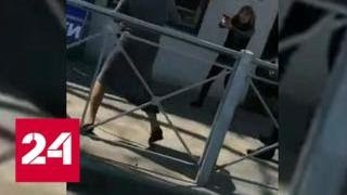 Стычка вооруженных ножом и пистолетом женщин в Дагестане попала на видео - Россия 24