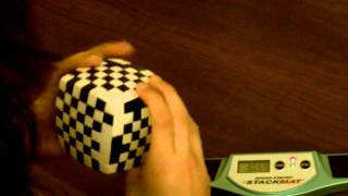 v cube 7x7 illusion 1 33 53 hd