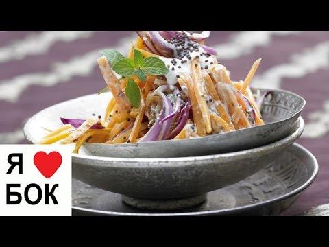 Низкокалорийный салат из свеклы. Простые рецепты с овощами