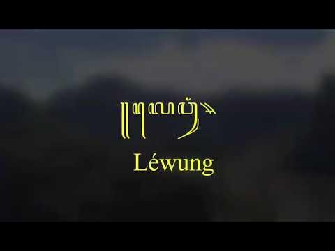Free Download Campursari Langgam Jawa - Lewung Mp3 dan Mp4