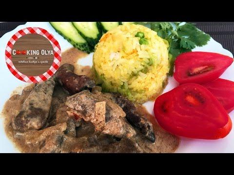 Печень тушеная в сметане   Быстрый и простой рецепт от CookingOlya