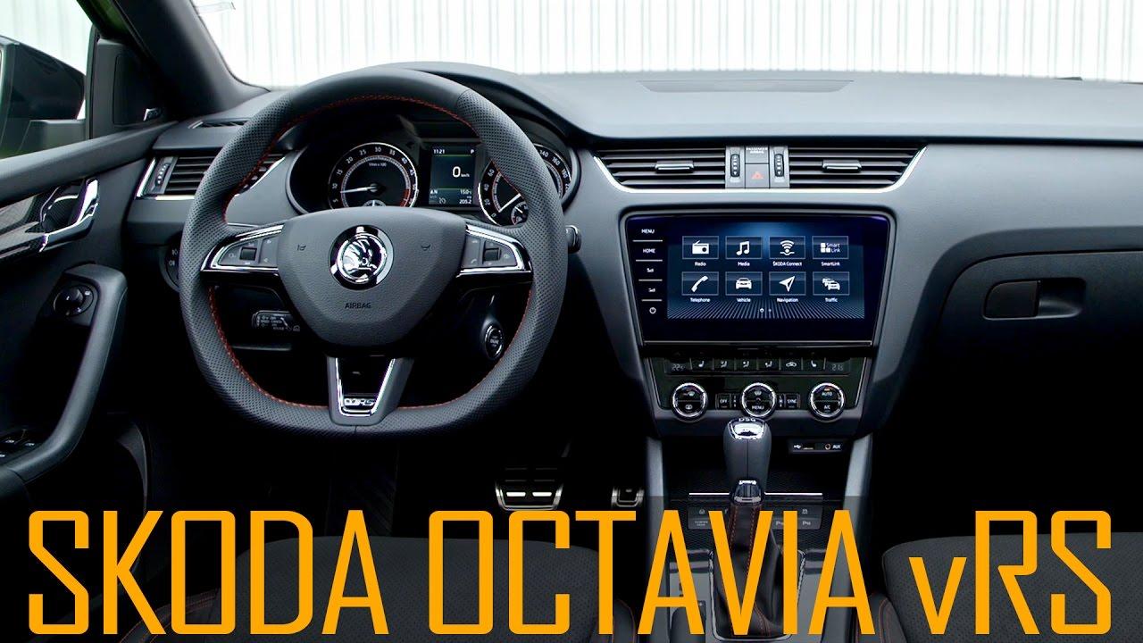 2017 Skoda Octavia RS - Interior - YouTube