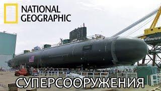 Подводные Лодки - Суперсооружения - National Geographic | Документальный фильм