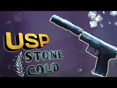 Как сделать USP \