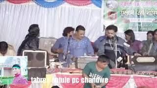 Murad atish chandwe qawali 2019(damn hamra es liye)tabrez antule pc 9975471176
