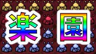 【MHXX実況】お守り専用イベクエがやばいwww【モンハンダブルクロス】