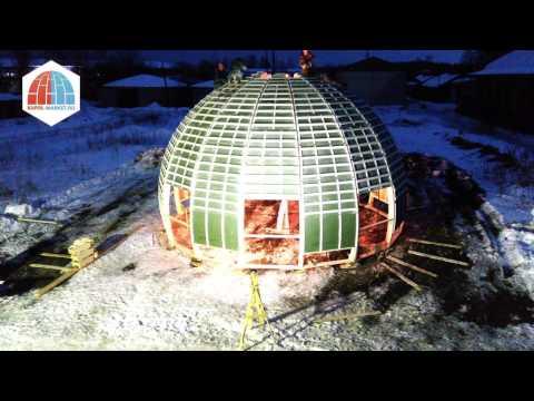 Как построить купольный дом на 120м2 за 8 часов. Технология EasyDome