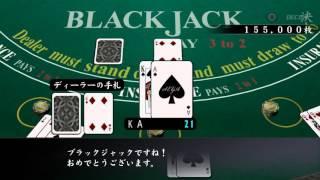 龍が如く1 サブストーリー 「カジノロワイヤル」から。 お金を気にせず、ギャンブルに勤しめるので楽しかったな! このイベント。 ◇龍が如く1...