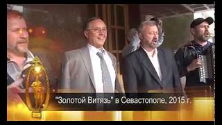 """МКФ """"Золотой Витязь"""",  ретроспектива:  Уличный концерт"""