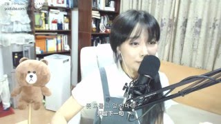 Lee Seung Chul - Darling | Cover by 兰妮Rani | 繁中韩字幕 製作人的那些事OST