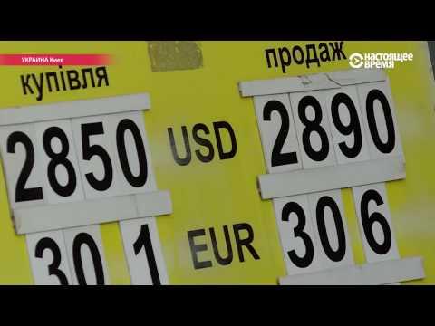 Курсы валют: курс доллара, евро и пр. Конвертер валют