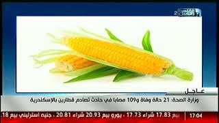 الناس الحلوة   الحلقة الكاملة 11 اغسطس مع د. ايمن رشوان