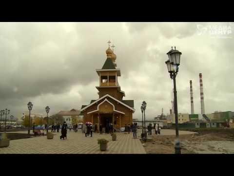Храм великомученицы Варвары открыли вЧереповце