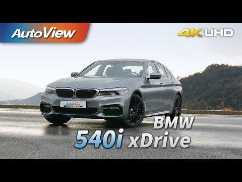 BMW 540i xDrive 2018 시승기 [오토뷰]