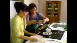 Here's a advertising with Aki Maeda for a brand of kitchen devices.